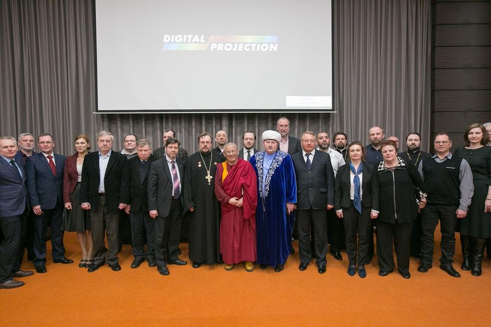 Санкт-Петербург. Международная  конференция «Религиозная ситуация на Северо-Западе»